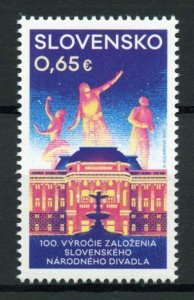 Slovakia Architecture Stamps 2020 MNH National Theatre Performing Arts 1v Set