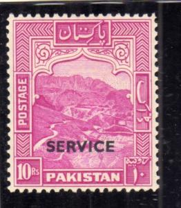 PAKISTAN 1948 1951 OFFICIAL STAMPS KHYBER PASS SERVICE OVERPRINTED 10r MNH