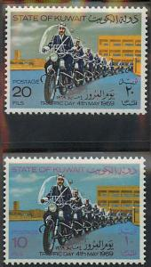 Kuwait 454-455 Mint VF LH