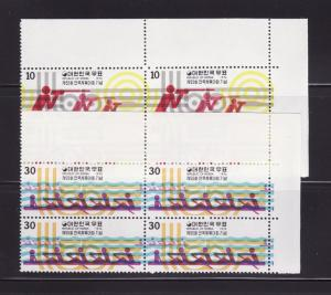 Korea 912-913 Blocks of 4 Set MNH Sports (B)