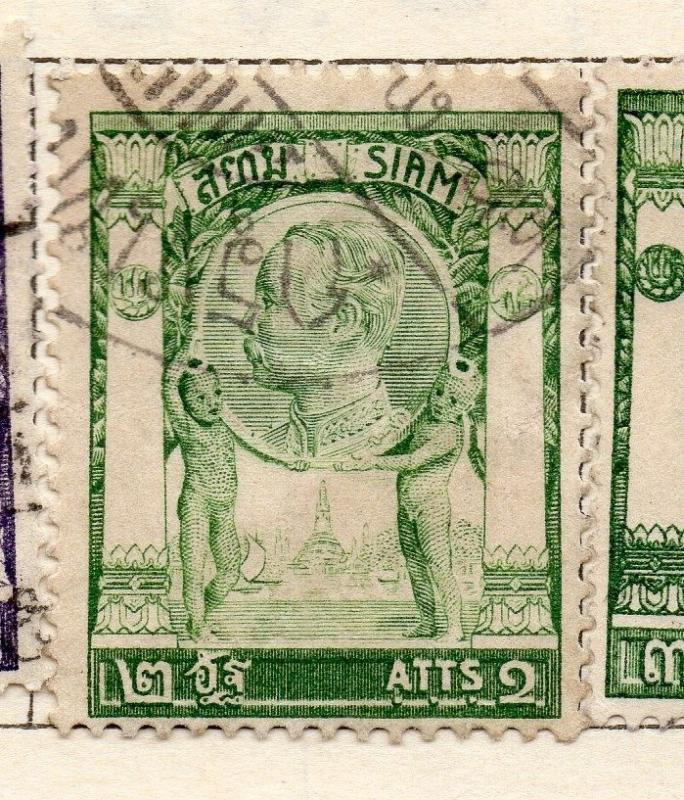 Siam Thailand 1906 Early Issue Fine Used 2a. 181502