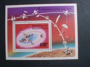 UPPER VOLTA-1976  OPERATION TO MARS PROGRAMS-CTO S/S VERY FINE PLEASE WATCH