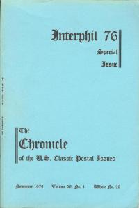 The Chronicle of the U.S. Classic Issues, Chronicle No. 92