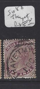 BURMA  (P2109B) INDIA   QV  1A  THETAMAYO  SG 80  VFU