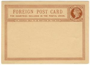 (I.B) QV Postal Stationery : Foreign Postcard 1¼d