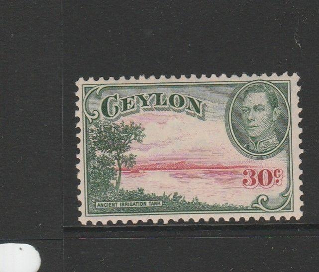 Ceylon 1938 GV1 30c Wmk Upright, MM SG 393b, light even toning