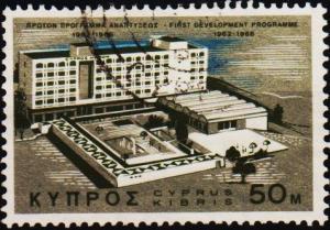 Cyprus. 1967 50m S.G.300 Fine Used
