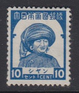 Burma Sc 2N55 (SG J102), MLH