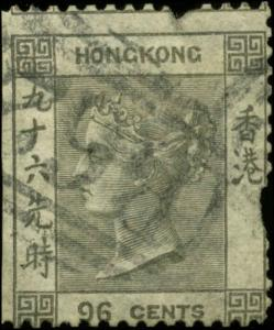 Hong Kong Scott #24 Used