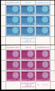 Yugoslavia Scott 1024-1025 Mint never hinged.
