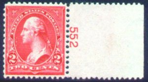 MALACK 267 SUPERB OG NH, with plate number, Outstanding g2323