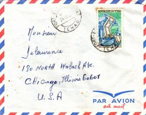 Chad 30F Cotton Industry 1969 Fort-Archambault, Tchad Airmail to Chicago, Ill...