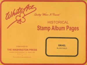 WHITE ACE Israel Stamp Album Supplement Blank Pages - 10 Pages