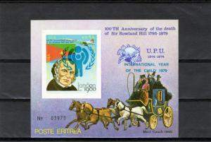 Eritrea 1980 Concorde/Sir Rowland Hill/UPU/Year of the Child SS Imperf.MNH