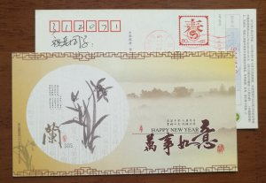 Orchid painting & orchid poetry,China 2012 zhejiang post new year greeting PSC
