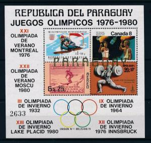 [55086] Paraguay 1978 Olympic games Weightlifting Stamps on stamps MNH Sheet