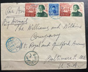 1949 Alexandria Egypt Airmail Cover To Baltimore MD USA Centenary Stamp