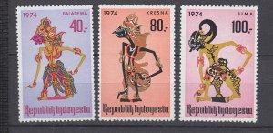 J29347, 1974 indonesia set mnh #889-91 designs