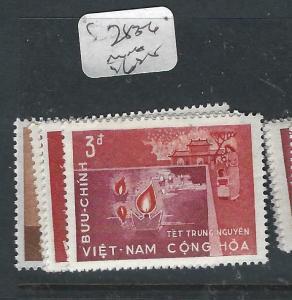 VIET NAM  (PP1005BB)   SC 283-6   MNH