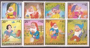 Fujeira - 1972 Disney Snow White & Seven Dwarfs - 8 Stamp Set - 6H-003