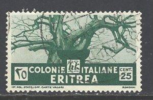 Eritrea Sc # 162 used (DT)