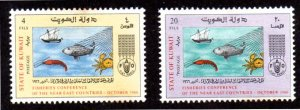 KUWAIT 335-336 MH SCV $3.50 BIN $1.40 FISHERMAN CONFRENCE