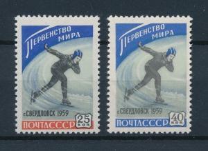 [75206] Russia USSR 1959 Wintersport Skating  MNH