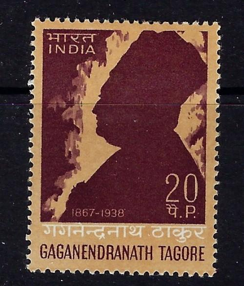 India 469 Hinged 1968 issue