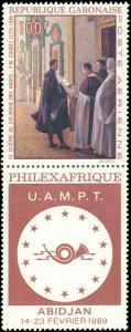 Gabon #C77, Complete Set, 1969, Stamp Show, Never Hinged