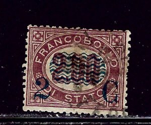 Italy 42 Used 1878 surcharge