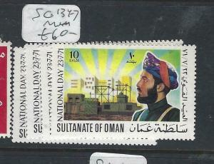 OMAN  (P1604BB)  71 NATL DAY     SG 134-7     MNH