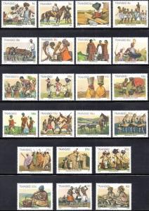 Transkei - 1984 Xhosa Culture Set MNH** SG 138-155