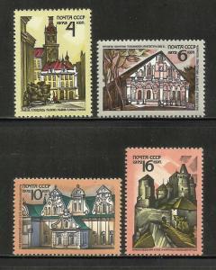 Russia USSR 1972 Scott# 3992-3995 MNH