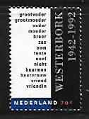 NETHERLANDS, 816, MNH, FIRST DEPORTATION TRAIN FROM WESTERBORK CONCENTRATION ...