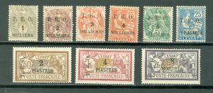 SYRIA SIGNED OVPT #11-19...MINT....$30.00