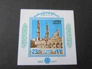 Egypt 1982 Sc 1192 Christmas Religion set MNH