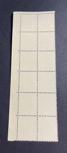 US 1975 13c e pluribus unum Eagle SC#1596 Plte Blk of 12, 6 numbers