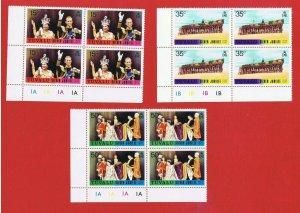 Tuvalu #43-45 MNH OG blocks of 4  Elizabeth ll   Free S/H