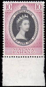 Malaya Pahang Scott 71 Queen Elizabeth II Coronation MNH