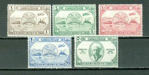 JORDAN #245-249...SET...MNH...$7.50