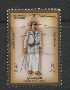 Oman - Scott 327 - Costumes Eastern - 1989- FU - Single 1/4r Stamp