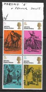 1970 5d Literary Anniversaries - with varieties UNMOUNTED MINT