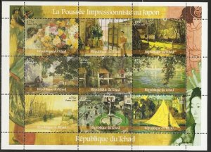 Chad 2000 JAPANESE IMPRESSIONISTS PAINTINGS Sheetlet (9) Perforated MNH