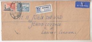 GOLD COAST, 1951 Reg. Airmail cover, KGVI 3d. & 1s, SEKONDI oval to Joan the Wad