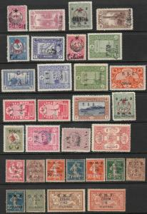 Cilicia Hinged Lot 31 Different Stamps 25% of SCV $197.60 **FREE SHIPPING**