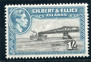 Gilbert & Ellice Is 1943 KGVI 1s brownish black & turquoise-blue MNH. SG 51a.
