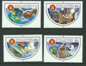 SINGAPORE SG900/3 1997 A.S.E.A.N.  MNH