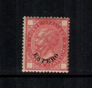 Italy  9  MNH cat $ 20.00 offices abroad