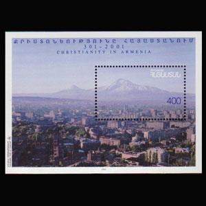 ARMENIA 1995 - Scott# 520 S/S Yerevan Views NH