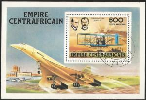 G)1978 CENTRAL AFRICAN REPUBLIC, WILBUR & ORVILLE WRIGHT-PLAE-AIRPORT, HISTORY
